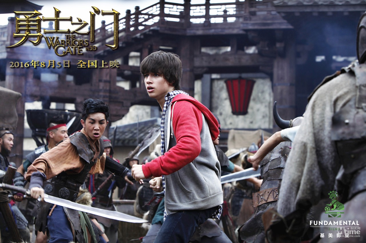 Warrior's Gate - Image 2
