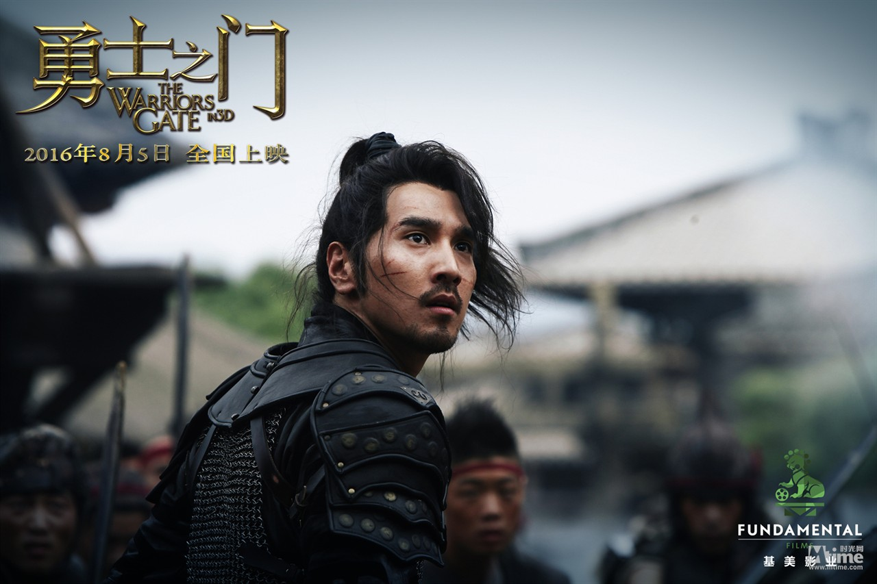 """Mark Chao & Ni Ni in First Trailer of Luc Besson's """"The"""