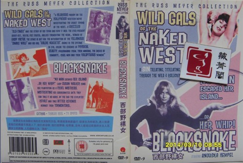 Wild gals of the naked west images 52