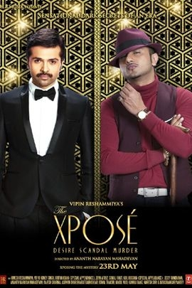 The Xpose( 2014 )