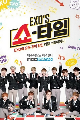 EXO's Showtime( 2013 )