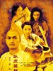 卧虎藏龙/Crouching Tiger, Hidden Dragon