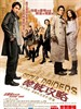 /Seoul Raiders(2005)