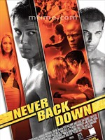 永不退缩Never Back Down (2008)