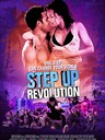 舞出我人生4 Step Up Revolution(2012)