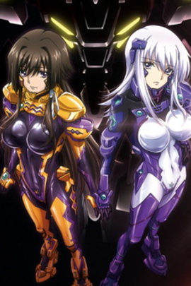 Muv-Luv Alternative Total Eclipse( 2012 )