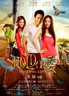 HOLD住爱/Holding Love(2012)