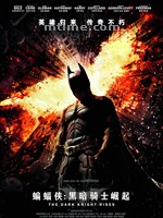 蝙蝠侠:黑暗骑士崛起The Dark Knight Rises (2012)