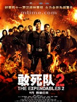 2The Expendables 2 (2012)