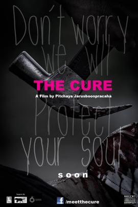 The Cure( 2012 )