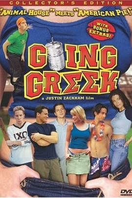 Going Greek( 2001 )