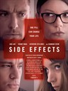副作用/Side Effects(2013)