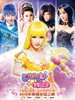 巴啦啦小魔仙 Balala the Fairies(2013)
