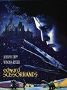 剪刀手爱德华 Edward Scissorhands(1990)