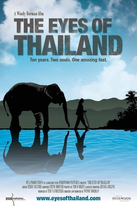The Eyes of Thailand( 2012 )