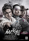 厨子戏子痞子/The Chef, the Actor, the Scoundrel(2013)