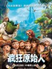 /The Croods