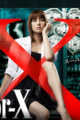 Doctor X( 2012 )