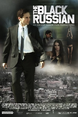 The Black Russian( 2013 )