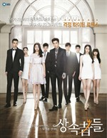 继承者们The Inheritors (2013)