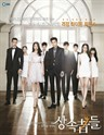 继承者们 The Inheritors(2013)