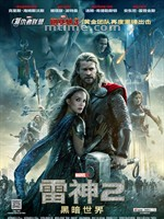 雷神2:黑暗世界Thor: The Dark World (2013)