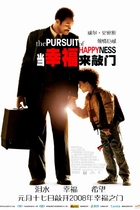 当幸福来敲门/The Pursuit of Happyness (2006)
