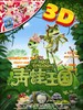 青蛙王国 The Frog Kingdom(2013)