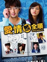 追爱大布局/Campus Confidential(2014)