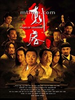 刺客/Game of Assassins(2013)