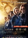 圣杯神器:骸骨之城 The Mortal Instruments: City of Bones(2013)