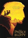 埃及王子 The Prince of Egypt(1998)