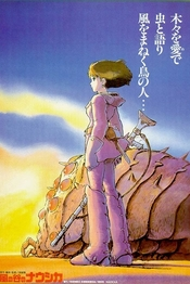 风之谷/Nausicaä of the Valley of the Winds(1984)