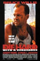 虎胆龙威3/Die Hard: With a Vengeance (1995)