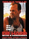 虎胆龙威3/Die Hard: With a Vengeance(1995)