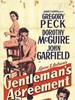 君子协定/Gentleman's Agreement(1947)
