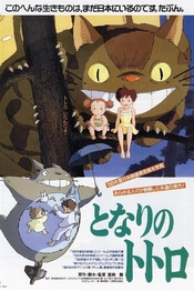 龙猫/My Neighbor Totoro(1988)
