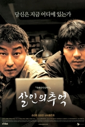 杀人回忆/Memories of Murder(2003)