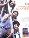 顽主/The Troubleshooters(1988)
