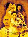 卧虎藏龙/Crouching Tiger, Hidden Dragon (2000)