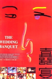 喜宴/The Wedding Banquet(1993)