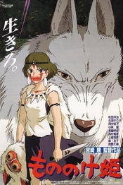 幽灵公主/Princess Mononoke(1997)