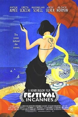 Festival in Cannes( 2001 )