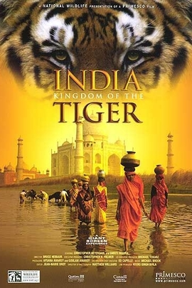 India: Kingdom of the Tiger( 2002 )