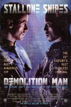 越空狂龙/Demolition Man(1993)