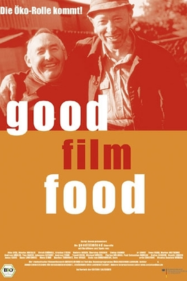 Good Film Food( 2003 )