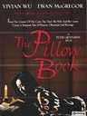 枕边书 The Pillow Book(1996)