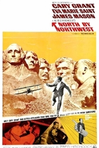 西北偏北/North by Northwest(1959)