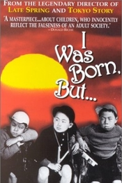 我出生了,但…/I Was Born, But...(1932)