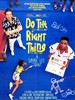 为所应为/Do the Right Thing(1989)
